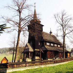 Dzianisz, Parafia Matki Bożej Częstochowskiej