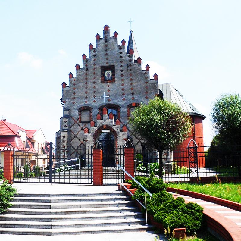 Kraków-Skotniki, Parafia Matki Bożej Różańcowej