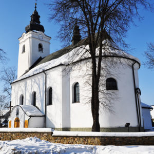 Nowa Biała, Parafia św. Katarzyny Aleksandryjskiej