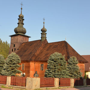Nowe Bystre, Parafia św. Jana Chrzciciela
