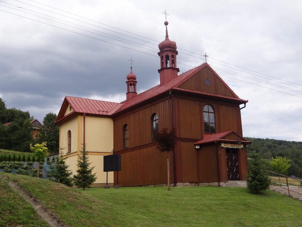 Więciórka, Ośrodek duszpasterski Matki Bożej Ostrobramskiej