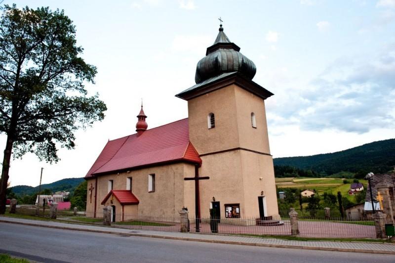 Bieńkówka, Parafia Przenajświętszej Trójcy