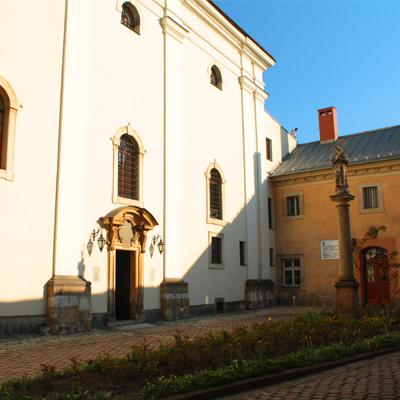 Kraków, Kościół Matki Bożej Śnieżnej