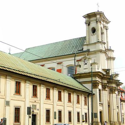 Kraków, Kościół Trójcy Przenajświętszej