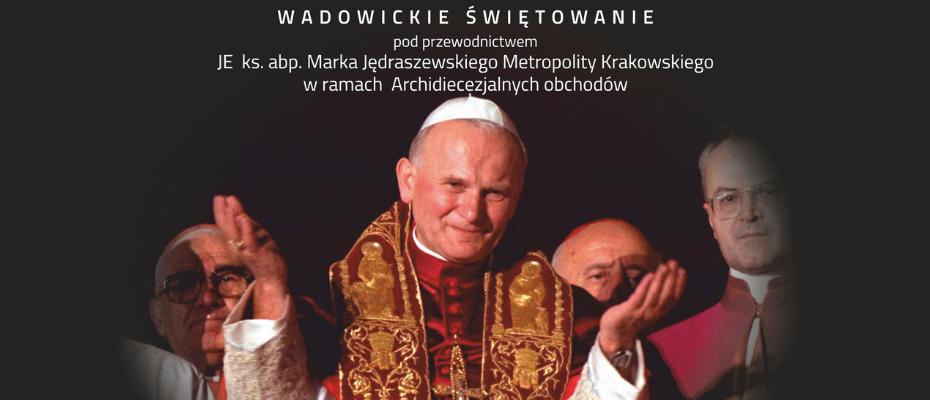 Muzeum Dom Rodzinny Jana Pawła II w Wadowicach zaprezentuje nieeksponowany jeszcze publicznie dokument