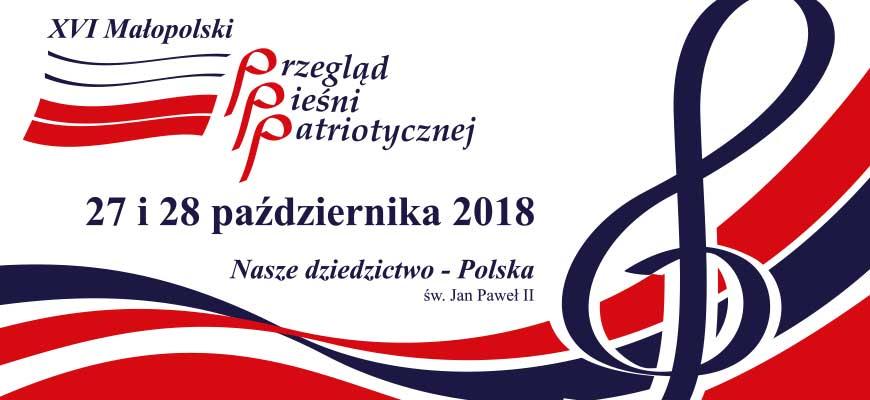 XVI  Małopolski Przegląd Pieśni Patriotycznej