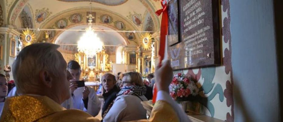 Odsłonięcie tablicy ku czci i pamięci Sługi Bożego br. Kazimierza Lipki – augustianina