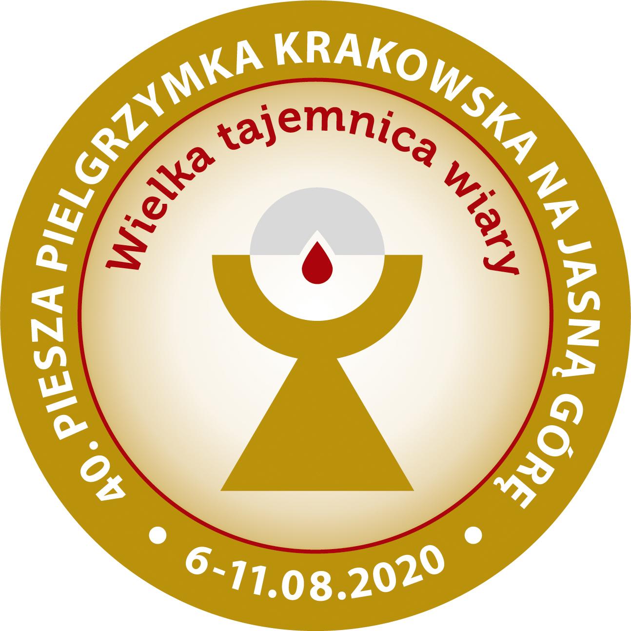 40. Krakowska Piesza Pielgrzymka na Jasną Górę