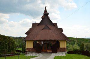 Mizerna, Rektorat Matki Bożej Różańcowej